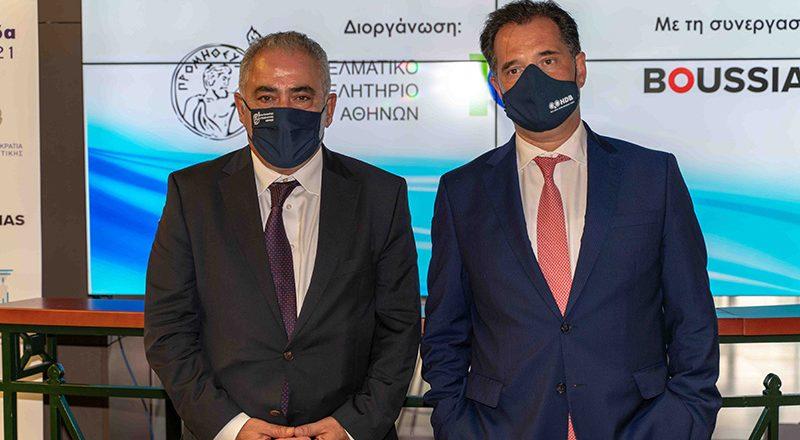 Ο Άδωνις Γεωργιάδης στο Συνέδριο του Ε.Ε.Α. για την στήριξη των ΜμΕ