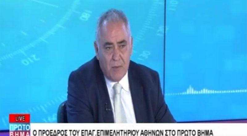 Ο Πρόεδρος του Ε.Ε.Α. στο Start TV της Κέρκυρας