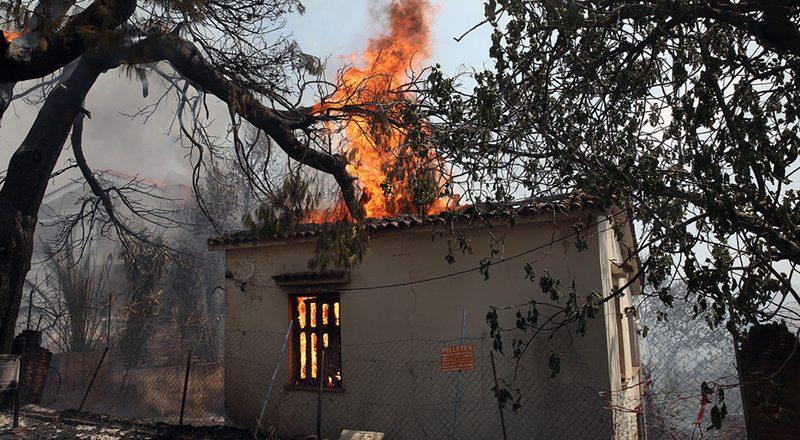 Κινητοποίηση της ασφαλιστικής αγοράς για την εξυπηρέτηση των πληγέντων από τις πυρκαγιές