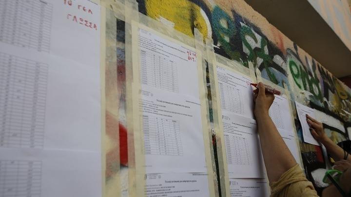 Ανακοινώθηκαν τα αποτελέσματα εισαγωγής των υποψηφίων στην τριτοβάθμια εκπαίδευση