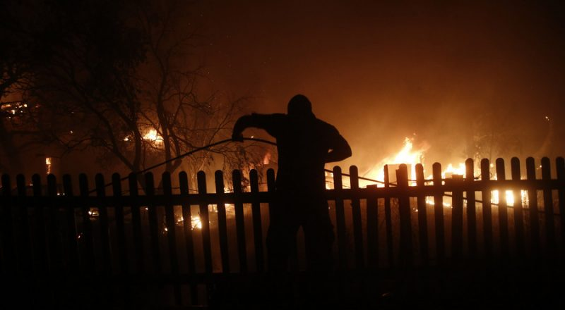 Επέκταση της πλατφόρμας arogi.gov.gr για τη στήριξη των πληγέντων από τις πυρκαγιές – Απαλλαγές από τον ΕΝΦΙΑ