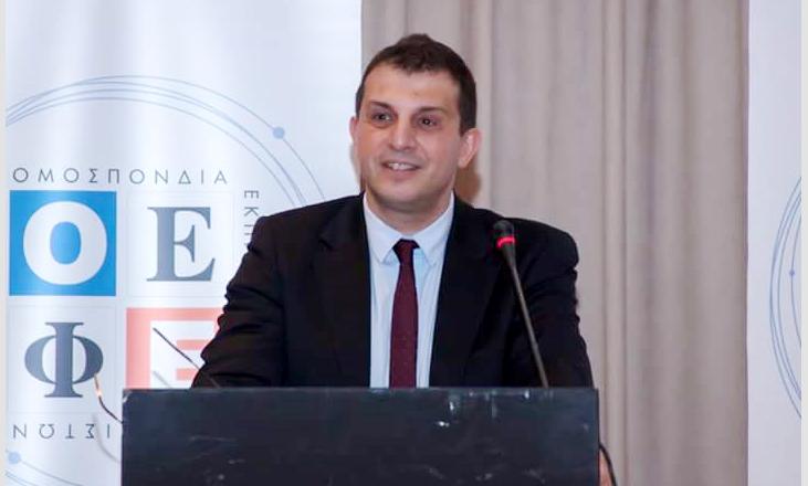 Γ. Βαφειαδάκης, Πρόεδρος Ο.Ε.Φ.Ε.: Συγχαρητήρια σε όλους τους νέους και τις νέες για τη συμμετοχή τους στις Πανελλαδικές