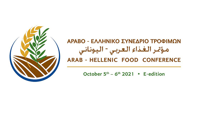 1o Αραβο-Ελληνικό συνέδριο τροφίμων, 5 & 6 Οκτωβρίου