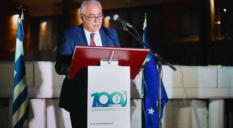 Ο Πρόεδρος της ΚΕΕΕ στην εκδήλωση για τη συμπλήρωση των 100 χρόνων λειτουργίας του Επιμελητηρίου Έβρου