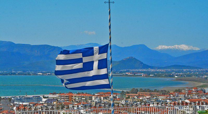 Μεσίστιες οι σημαίες σε όλα τα δημόσια κτίρια, αύριο, ημέρα της κηδείας της Φώφης Γεννηματά