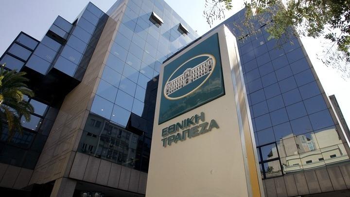 Εθνική Τράπεζα: Αναθεώρηση του ρυθμού ανάπτυξης για το 2021 στο 7,5%