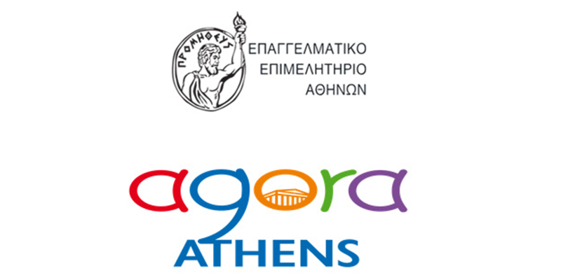 Ε.Ε.Α.: Μεγάλη εκδήλωση για το AGORA ATHENS, στην Πλατεία Συντάγματος την Παρασκευή 22/10
