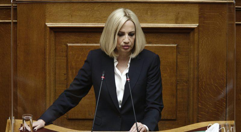 Γ. Χατζηθεοδοσίου: «Ημέρα οδύνης για την Ελλάδα. Η Φώφη Γεννηματά θα μείνει αξέχαστη»