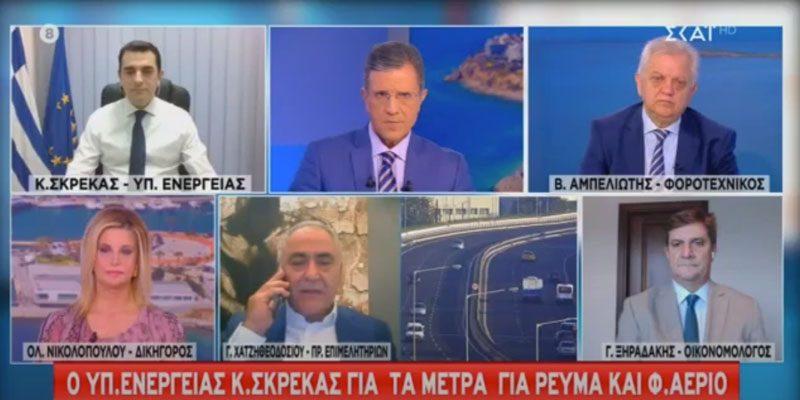 Γ. Χατζηθεοδοσίου στον ΣΚΑΪ για τις ανατιμήσεις: Δεν ελήφθησαν μέτρα προστασίας των επιχειρήσεων – Τρεις προτάσεις κατέθεσε ο Πρόεδρος της ΚΕΕΕ και του ΕΕΑ